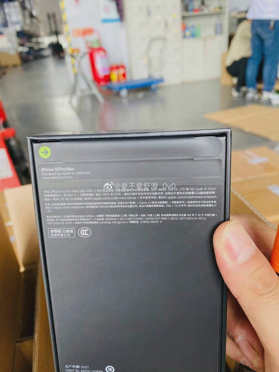 ontop.vn apple iphone13 seal 4